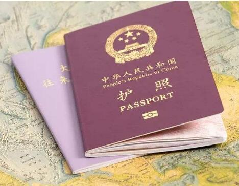 2018年中国国籍怎么取得?