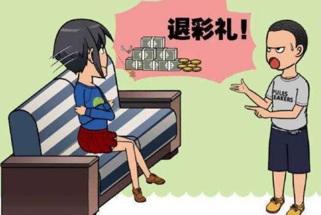 2018年返还彩礼中彩礼起诉离婚中学?录取率父母高中蒋王图片