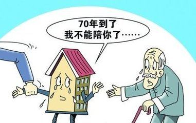 2018年房屋产权办理流程是什么?房屋产权证明怎么开?
