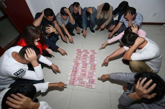 2019年聚��博要被拘留多少天?涉嫌�博罪被刑拘要�律����?
