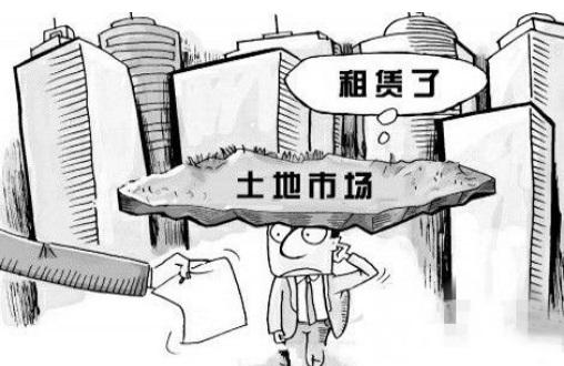 土地租赁合同最长年限是多久?2018年土地租赁合同怎么写?
