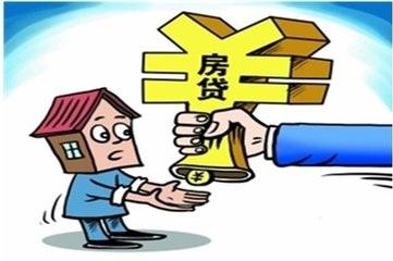2018年如何书写个人房屋抵押借款合同?要注意什么?