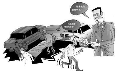 2018年交通事故逃逸处罚有哪些?赔偿标准是什么?