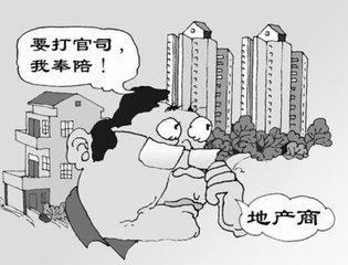2018年如何有效处理房产纠纷问题?关于房产纠纷如何起诉?