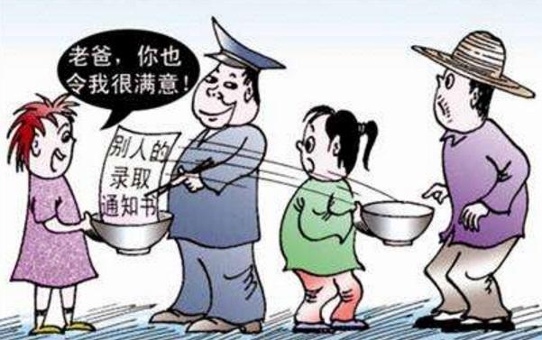 黄风玲顶替堂妹学籍被停职 冒名顶替上学是违法还是犯罪?