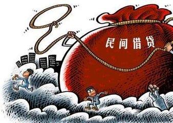 2020年民间借贷可靠吗?出借人应注意哪些问题?