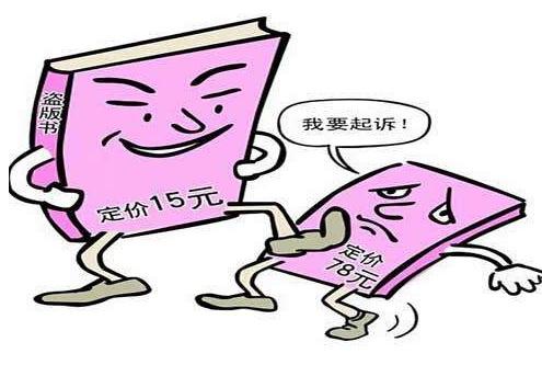 盗版席卷春节档电影 2019年盗版侵权该怎么定罪?