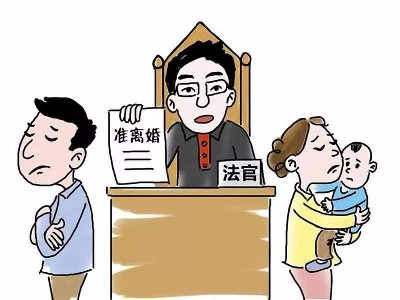 起诉离婚需要提供哪些证据资料?