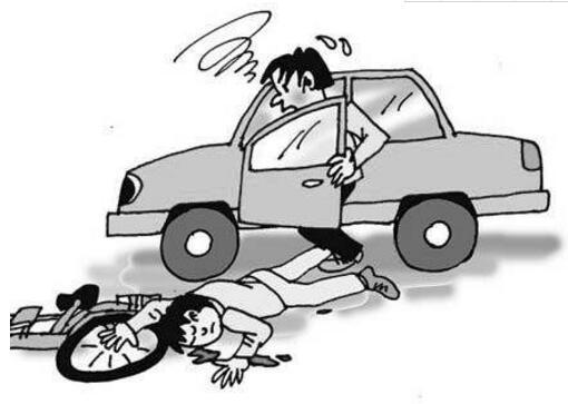 9.21公交车肇事案一审宣判 交通肇事罪是过失犯罪还是故意犯罪?