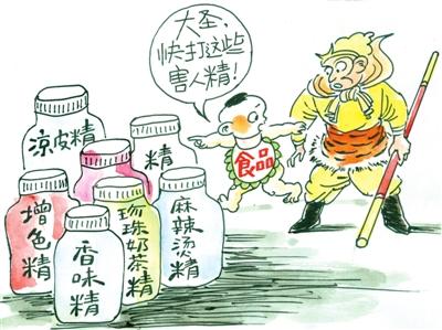 2019年张亮麻辣烫加盟店售假肉卷 关于食品安全问题怎么处理?