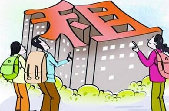 租房拆迁补偿需要的前提是什么?衡宇租赁人是否能得到拆迁补偿?