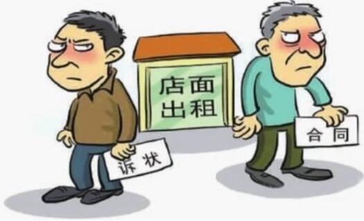 租�U合同�m� 2019年各�租�U合同�m�如何解�Q?