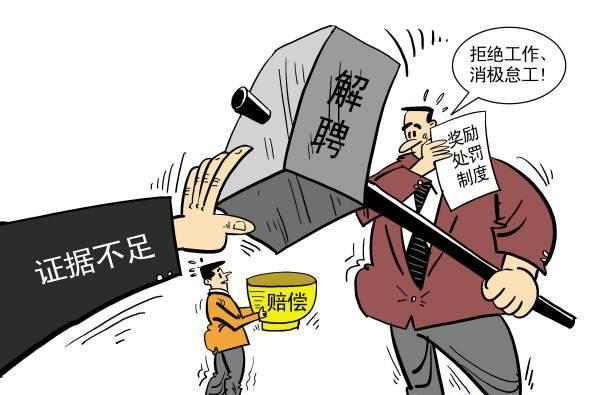 2019年因未�⒓油�事婚�Y被�o退 �挝贿`法解除��雍贤�的情形有哪些?