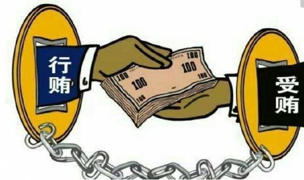安徽省原副省�L��渎∈苜V、�E用��� 并��P金1.7�|元!