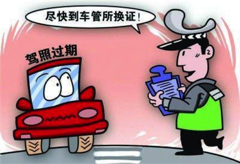 2019年驾驶证可以异地换证吗?驾驶证换证流程是什么?