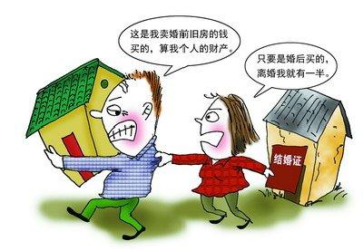 婚后父母出资购房是否为夫妻共同财产?夫妻离婚房产如何分配?