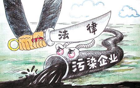 山西警方查处6起磁窑河流域涉污案件 涉嫌污染环境罪会有什么后果?