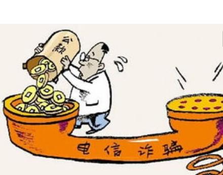 『非法吸收公众存款罪缓刑案例』『杭州非吸罪律师』王... 新浪博客