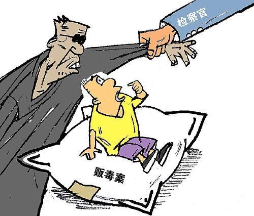 2019年云南捣毁特大跨国跨省贩毒团伙 贩毒案件如何进行处罚?