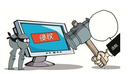 2019年人民网将进军图片版权 图片版权被侵权如何维权?