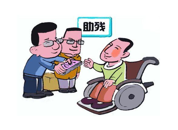 2019年残疾人保障金怎么申报?残疾人保障金如何计算?