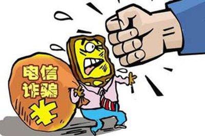 2019年福建安溪警方赴缅甸抓获涉嫌电信诈骗人员 电信诈骗如何判?