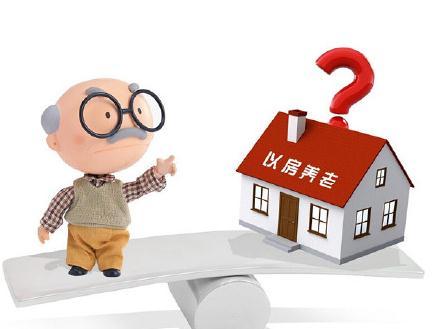 以房养老骗局再现 遇非法集资诈骗该怎么做?