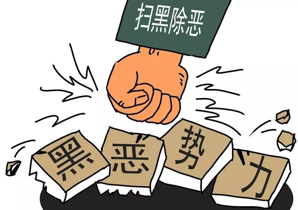 2019年云南7人恶势力团伙受审 如何计算数罪并罚刑期?