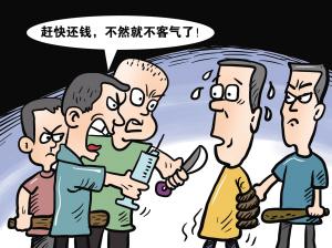 2019年山东软暴力催债刑事案件开庭审理 债权人应该如何正确讨债?