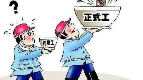 陈村劳务公司人才派遣劳务公司怎么收费 七月临时工派遣