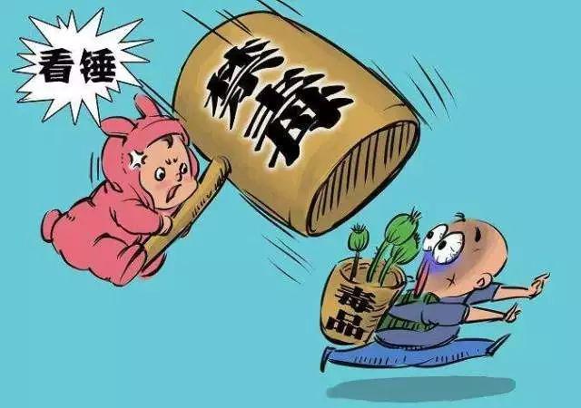 2019年沈阳警方侦破一起特大吸食贩卖毒品案 贩卖毒品罪判多久?