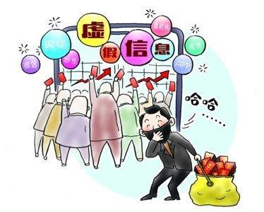 �刂菔��男孩母�H�@刑 �造、故意�鞑ヌ�假信息罪怎么判刑?