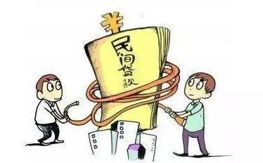 民间借贷纠纷 2019年民间借贷纠纷的解决方法