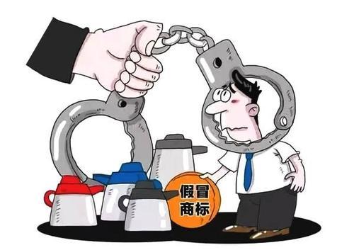 2019年农房制售伪劣奶糖 假冒注册商标罪会判多少年?