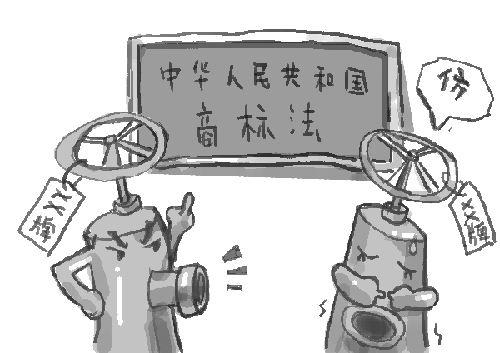 2019年清华起诉多家幼儿园侵权 侵犯商标权的处罚措施有哪些?