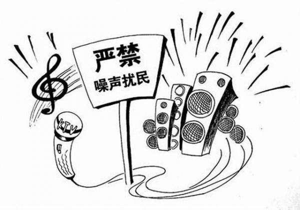 2019年女子��_放歌致�居搬家 噪音污染���如何�理?