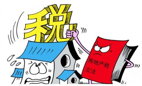 2019年房产税收新政策 公租房免征房产税