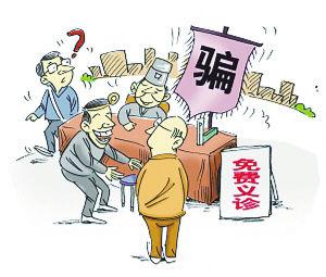 2019非法行医致人死亡怎么判?举报非法行医找哪个部门?