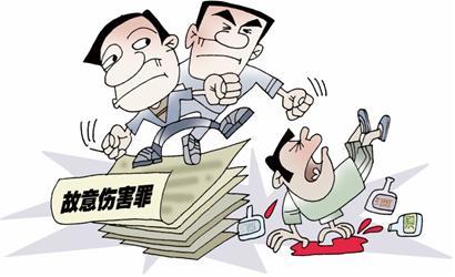 2019年高铁泼水女被公诉 故意伤害罪如何量刑?