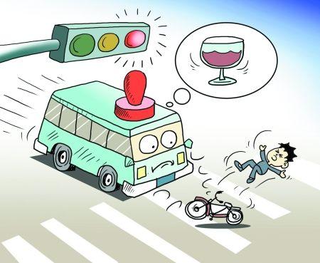 2019年女司机闯红灯致13伤 因闯红灯造成的交通事故应该怎么处罚?
