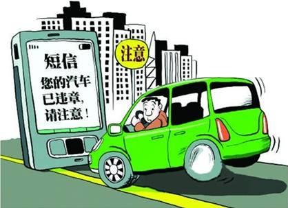 车辆异地违章怎么处理?违章超过30天未处理会怎么样?