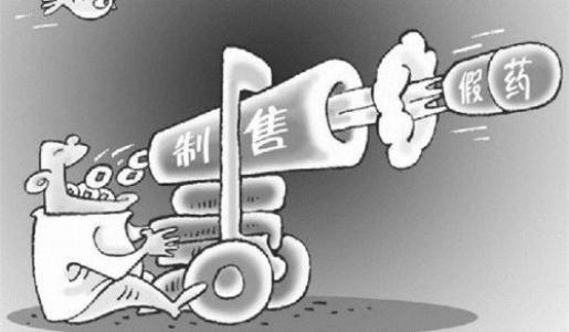 2019年�B云港�神案二���_庭 �N售假�罪的立案��适鞘裁矗�
