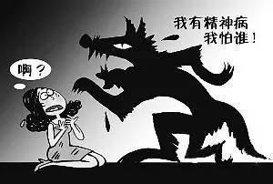 2019年上海砍�⑿�W生致�伤� 精神病患者�⑷俗�牢�幔�