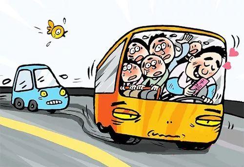 24�q�o警�理事故被撞身亡 交通事故致人死亡怎么判?