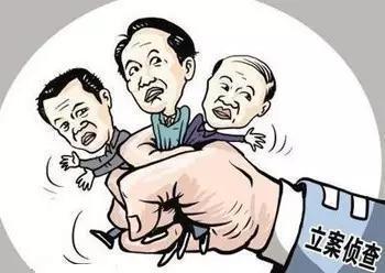 茅�_袁仁��被逮捕 2019年受�V罪如何量刑?