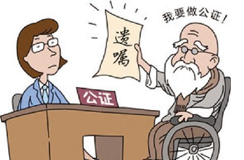 什么情况下可以撤销公证遗嘱?有两份公证遗嘱怎么执行呢?