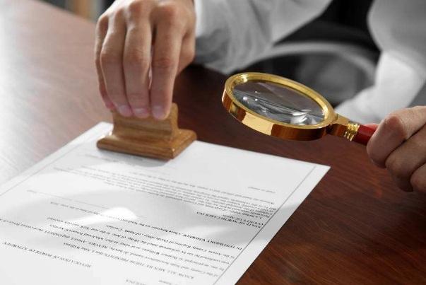 2019年公证处公证费用的收取标准是什么?