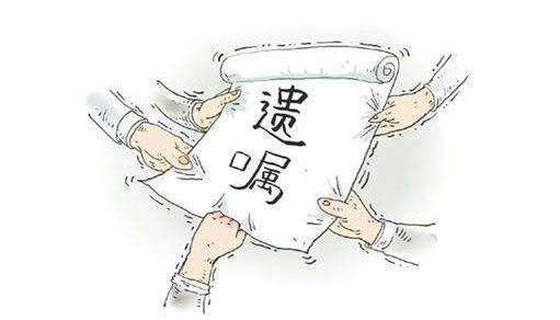 自书遗嘱怎么写才有效呢?自书遗嘱和公证遗嘱有何区别?