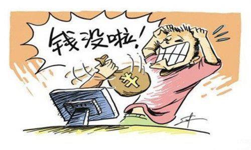 2019年诈骗他人十万余元在东莞落网 诈骗案如何报警立案?