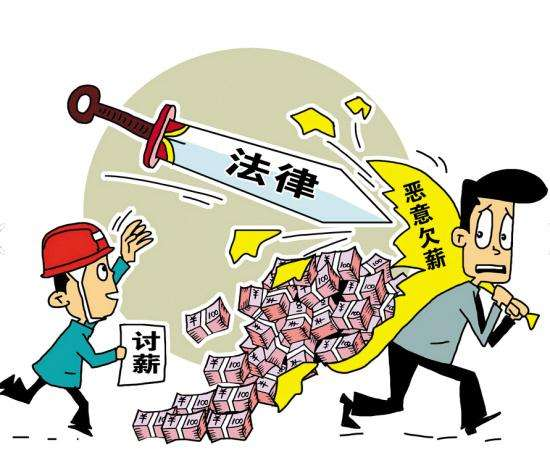 2019年劳动合同法司法解释一、二、三、四(全文收藏)